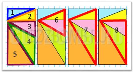ГДЗ по Математике 2 класс учебник Моро 2 часть страница 70