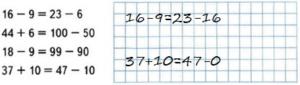 Математика 2 класс рабочая тетрадь Моро 1 часть страница 71