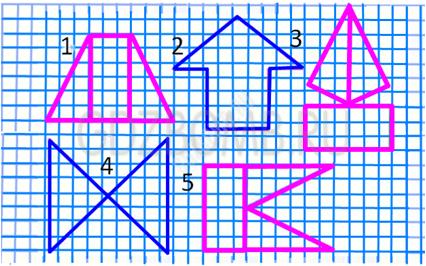 Математика 3 класс учебник Моро 1 часть страница 71