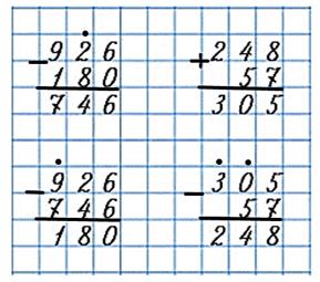 Математика 3 класс учебник Моро 2 часть страница 72