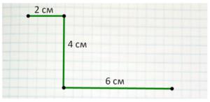 Математика 3 класс учебник Моро 2 часть страница 75