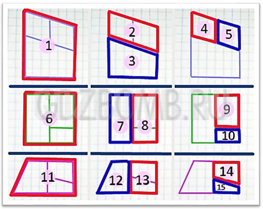 ГДЗ по Математике 2 класс учебник Моро 2 часть страница 75
