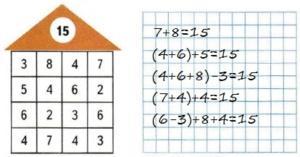Математика 2 класс рабочая тетрадь Моро 1 часть страница 76