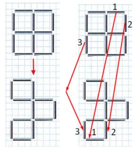 Математика 3 класс учебник Моро 2 часть страница 76