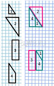 Математика 3 класс учебник Моро 1 часть страница 76