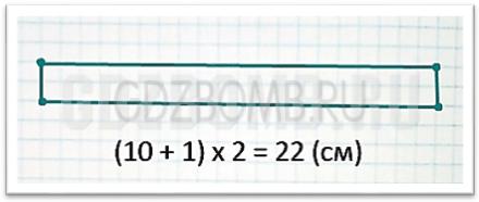 ГДЗ по Математике 2 класс учебник Моро 2 часть страница 77