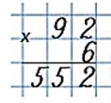 Математика 3 класс учебник Моро 2 часть страница 89