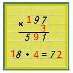 Математика 3 класс учебник Моро 2 часть страница 90