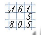 Математика 3 класс учебник Моро 2 часть страница 91
