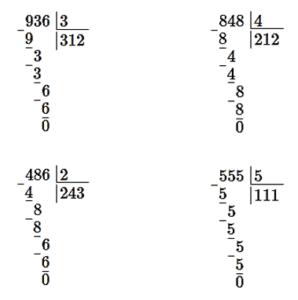 Математика 3 класс учебник Моро 2 часть страница 92