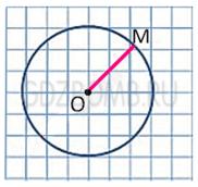 Математика 3 класс учебник Моро 1 часть страница 95