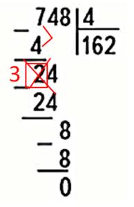 Математика 3 класс учебник Моро 2 часть страница 96